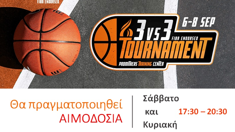 3vs3Tourn19 logo104