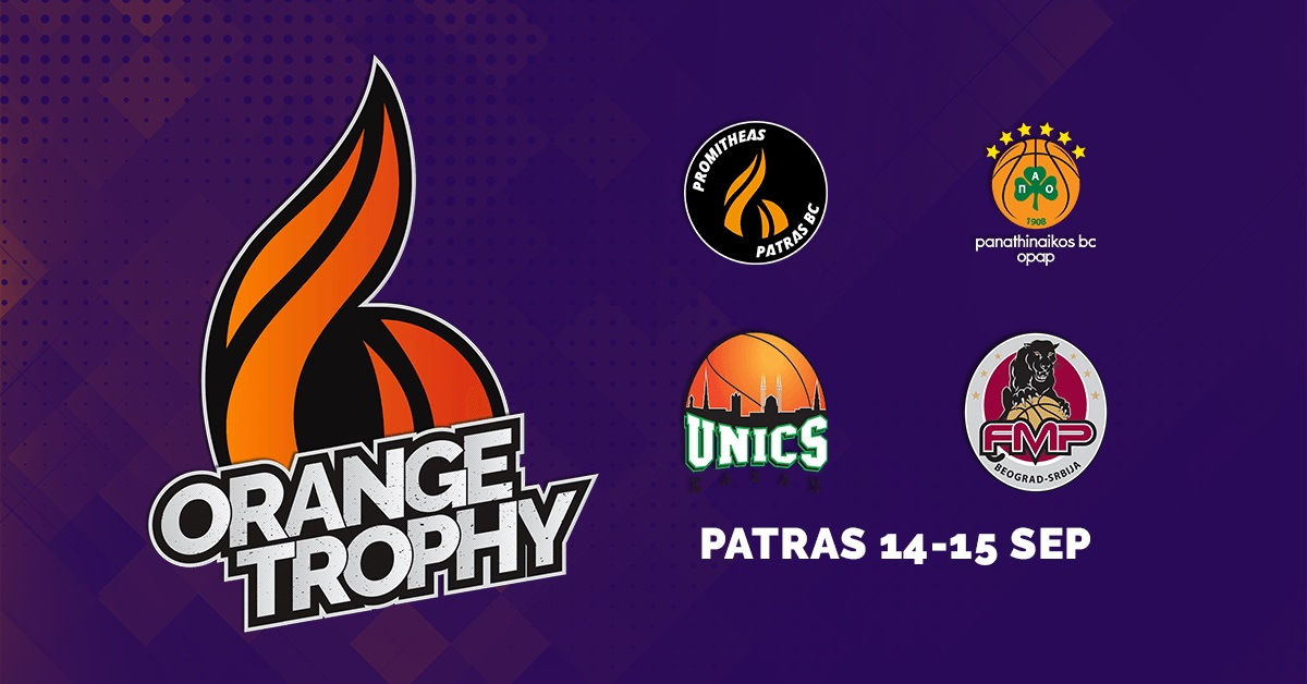 orange trophy19 logo 201