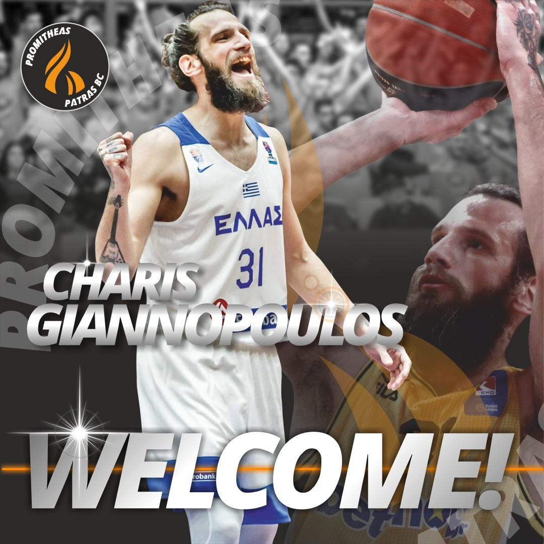 pro20 welcome giannop01